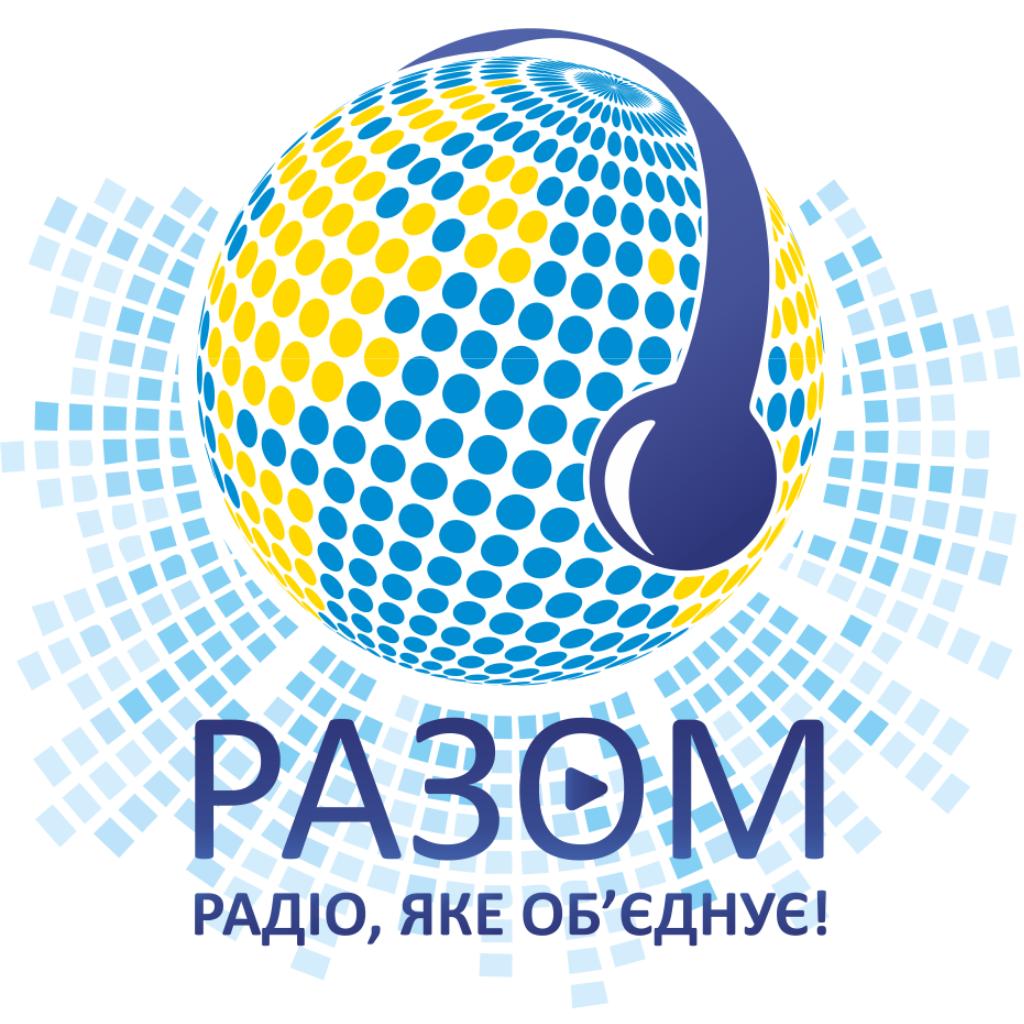 Радіо Разом