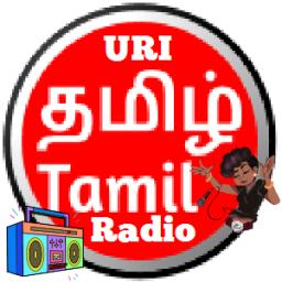 ஊரி தமிழ் வானொலி - Uri Tamil Radio