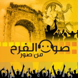 Sawt Al Farah