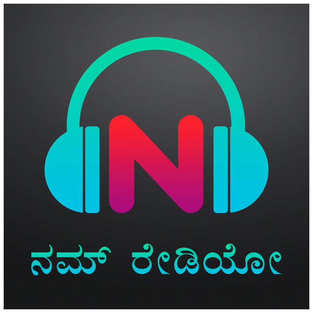NammRadio - India