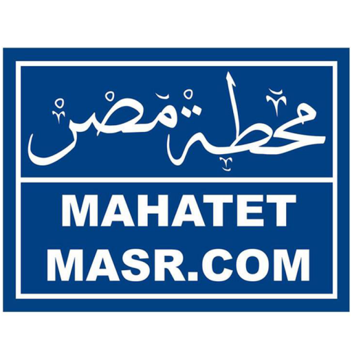 Radio Mahatet Masr - محطة مصر