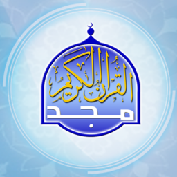 Radio Almajd Quran
