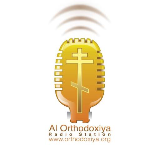 Al Orthodoxiya Radio