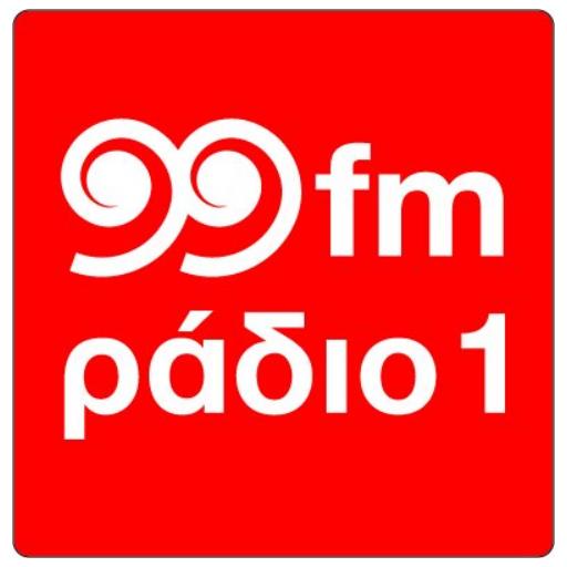 99fm / ράδιο 1