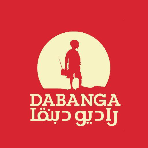 Radio Dabanga - Darfur