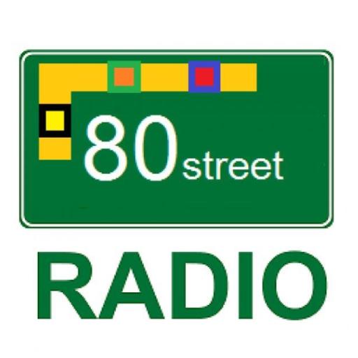 80s Street