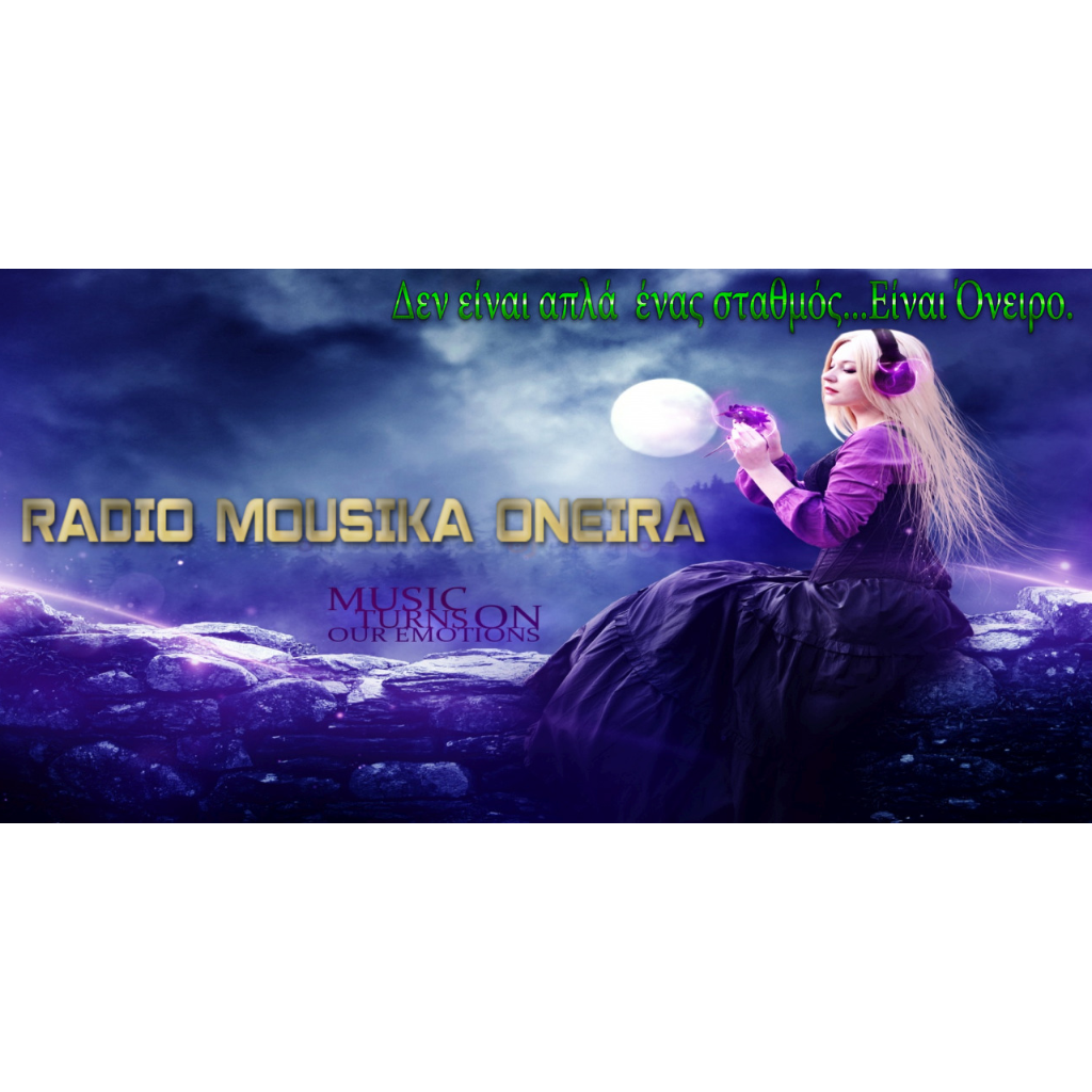 Radio Mousika Oneira