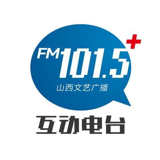 山西文艺广播 FM101.5