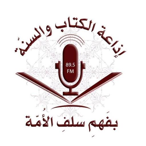 Khitab Wa Sunnah FM