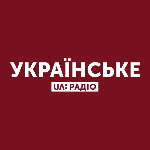 UA:Українське радіо. Рівне