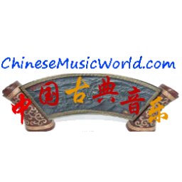 Chinese Classical Music Radio