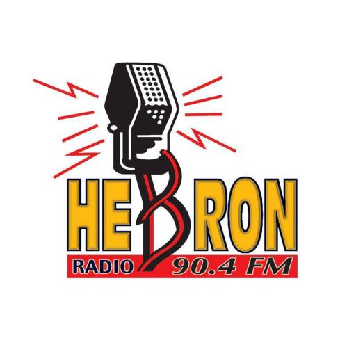 شبكة الخليل الاعلامية راديو الخليل 904FM