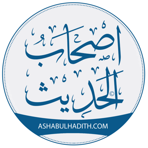 Ashabulhadith Radio