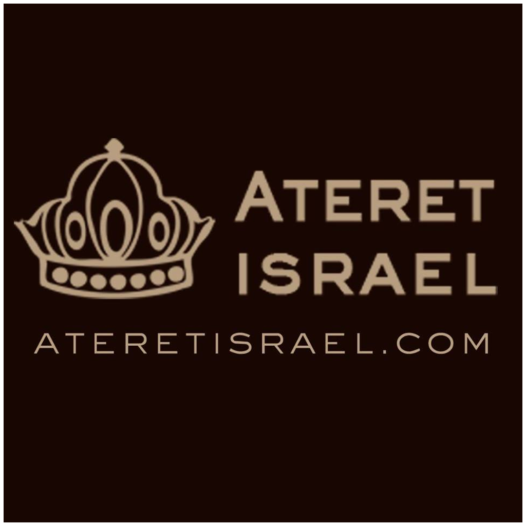 Ateret Israel