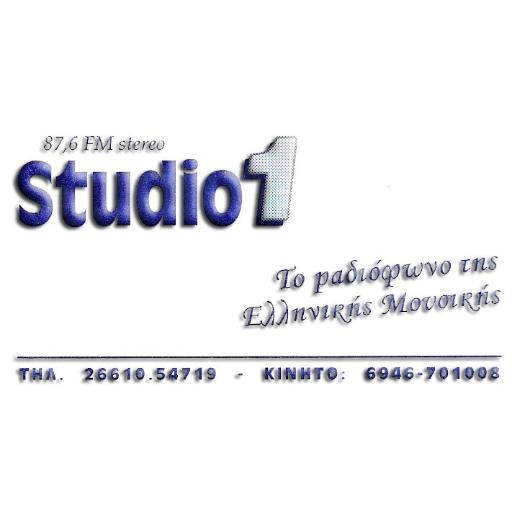 Studio1 87.6FM