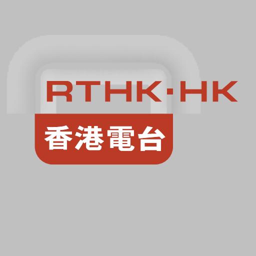 RTHK Radio 6