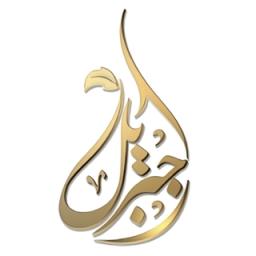 Radio Sheikh Mohamed Jebril