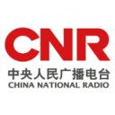 CNR 都市联播网