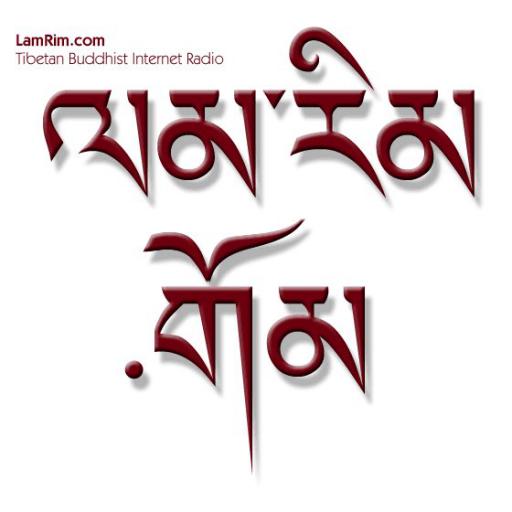 LamRim.com