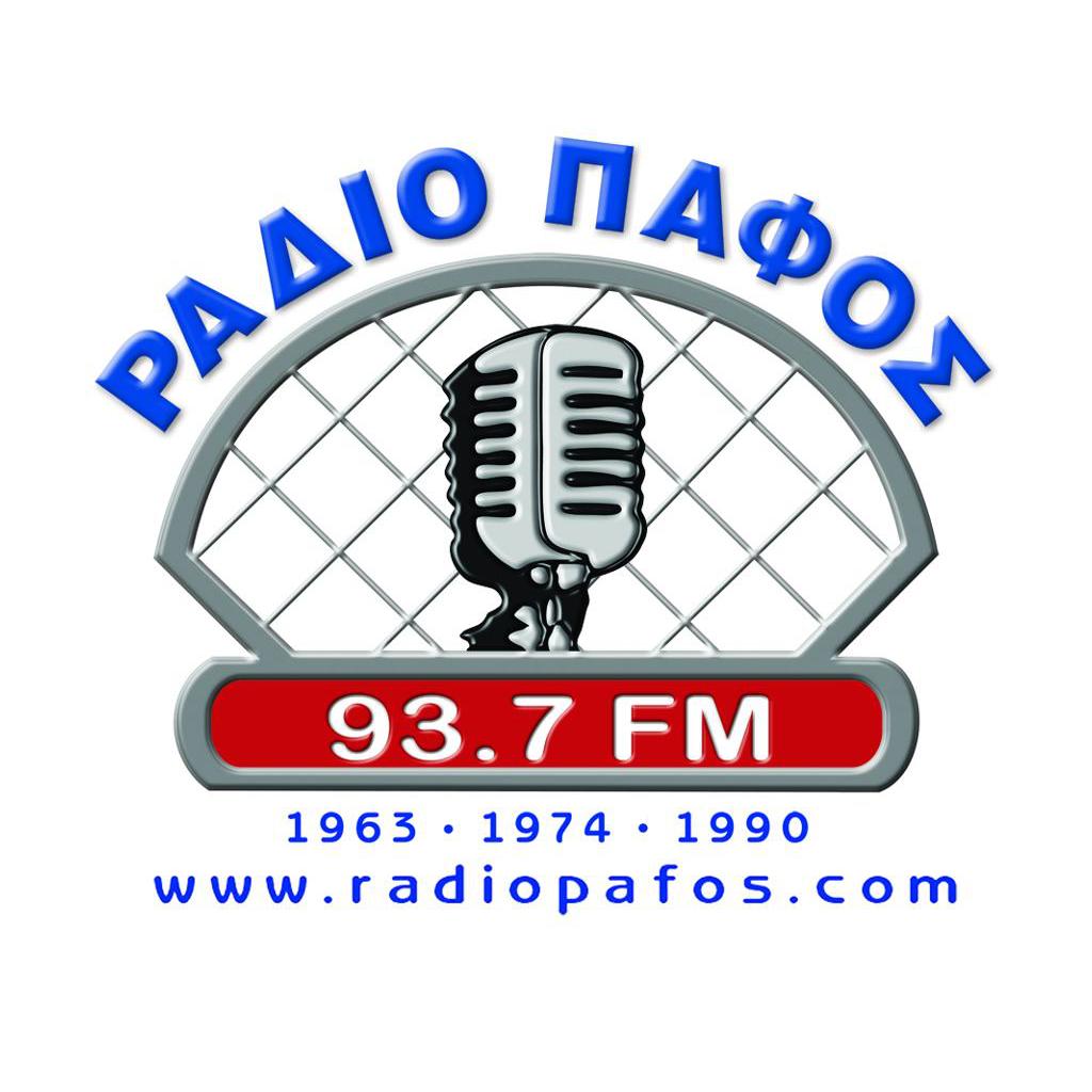 ΡΑΔΙΟ ΠΑΦΟΣ 93.7 FM