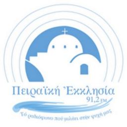 Πειραϊκή Εκκλησία 91.2 FM