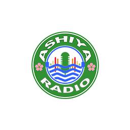 Ashiya Radio〜アシヤ・ラヂヲ〜