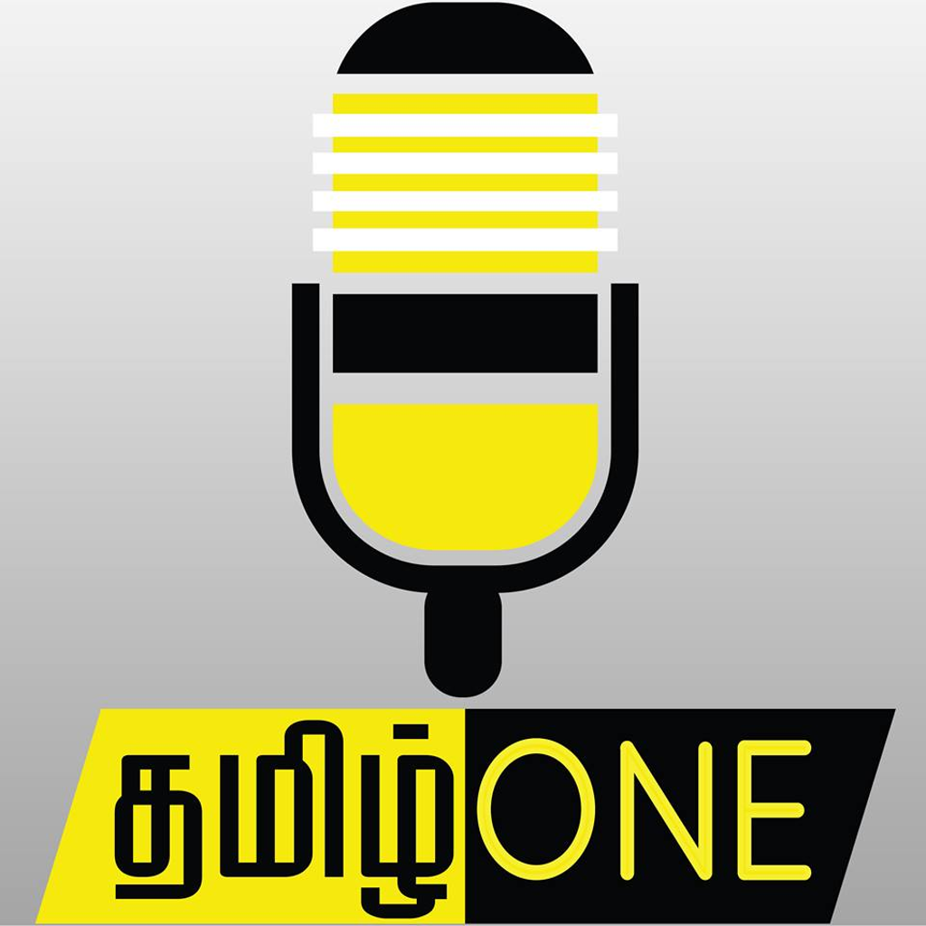 TamilOne Radio Swiss