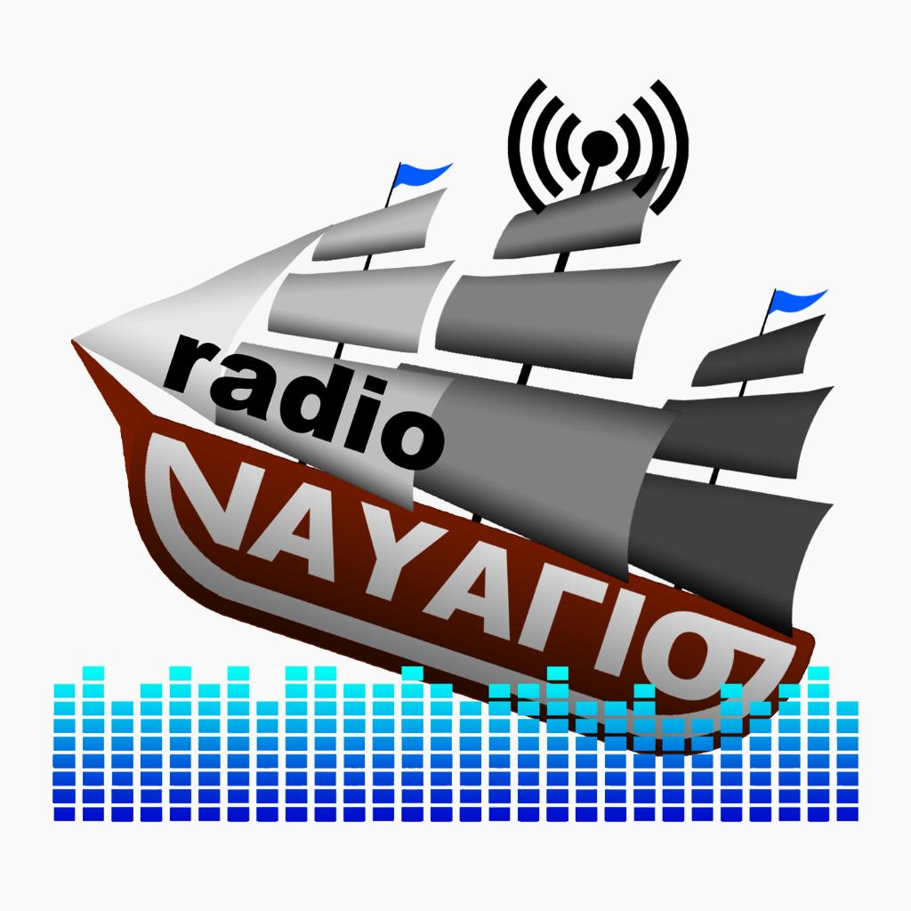Ράδιο Ναυάγιο / Radio Navagio