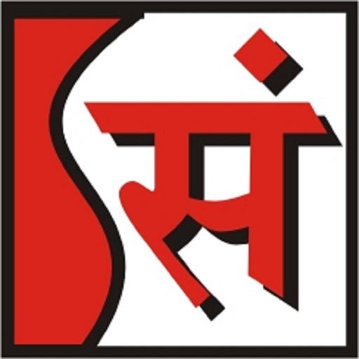Sandesh Radio