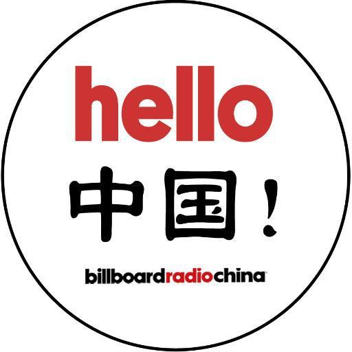 Billboard Radio China - Asia Hitz 中国