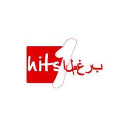 Hits 1 Maroc