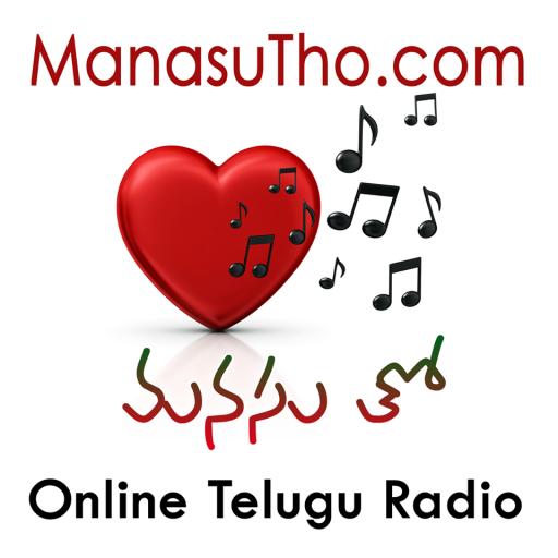 Manasu Tho