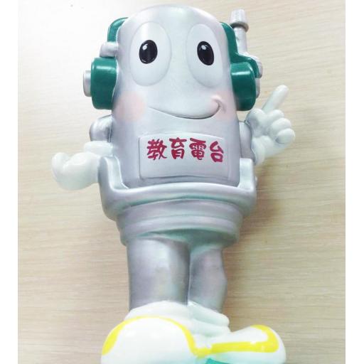 National Educational Radio 103.5 FM Chang Hua