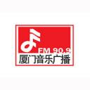 厦门音乐广播