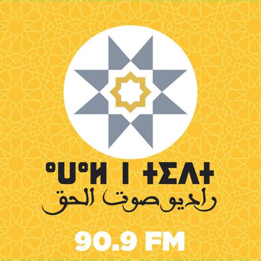 راديو صوت الحق Radio sawt ALhaq ⴰⵡⴰⵍ ⵏ ⵜⵉⴷⵜ