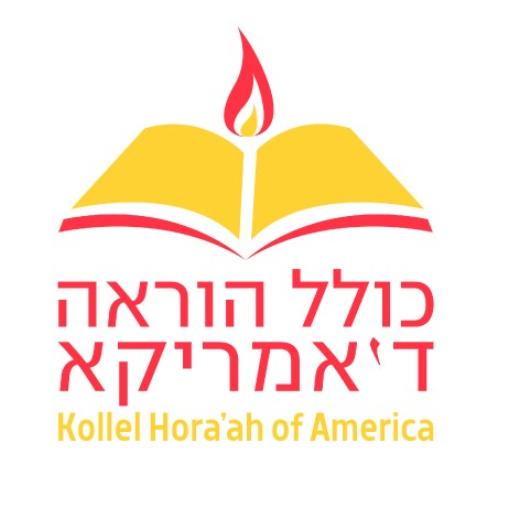 Kollel Horaah of America