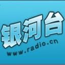 银河台中国民乐