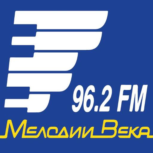Радио Мелодии века