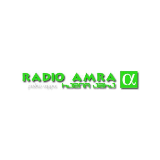 Radio Amra