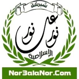 Radio Nor3alaNor Anasheed