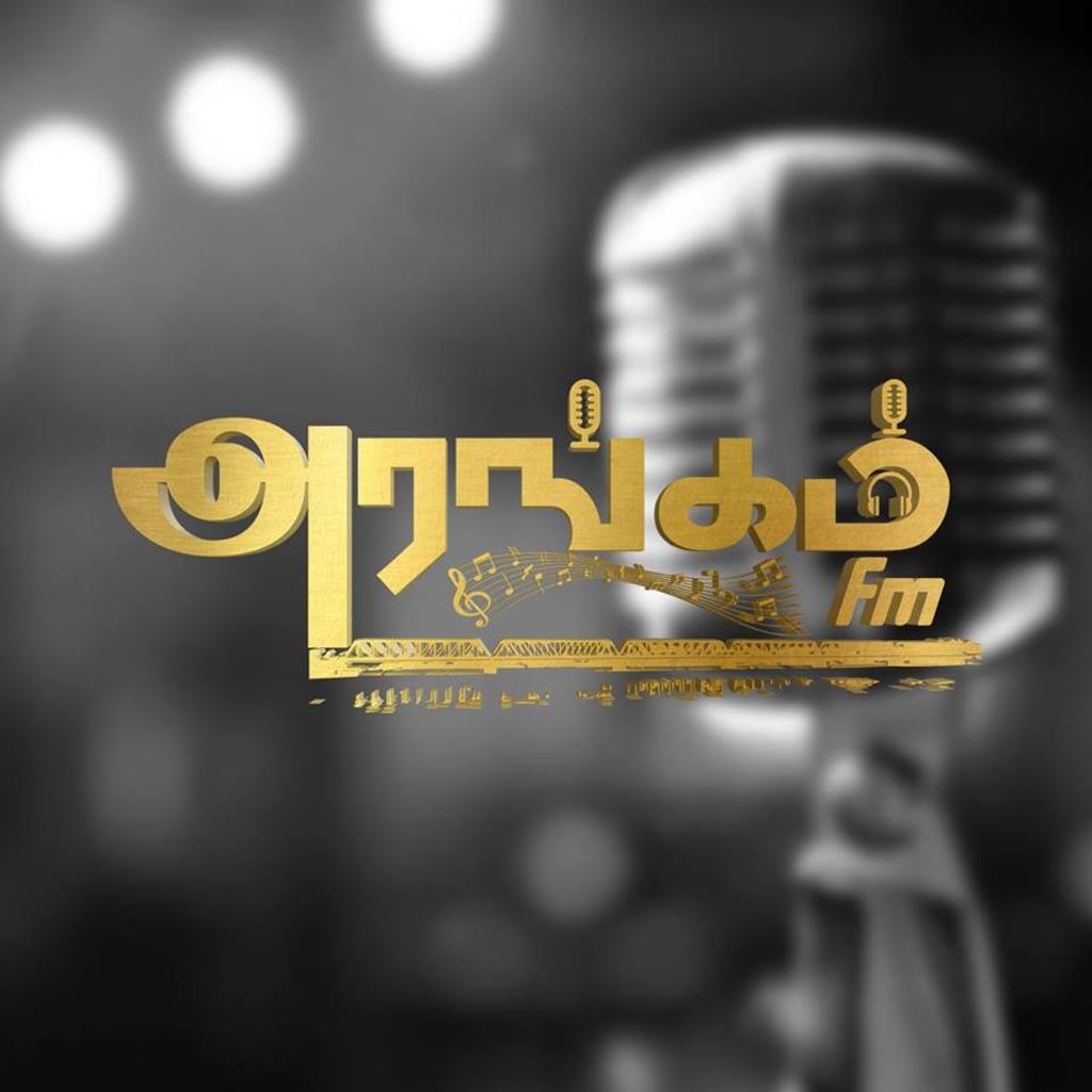 Arangam FM