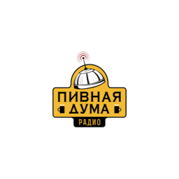 Brand Radio Network Пивная Дума