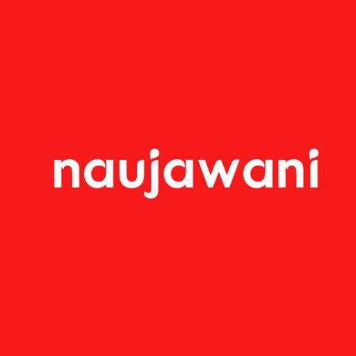 Naujawani