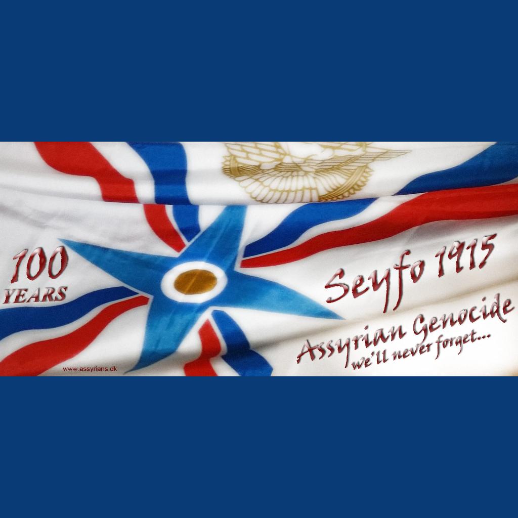 Assyrian Banylon Radio