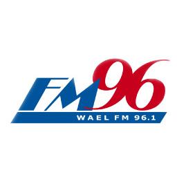 WAEL FM 96.1