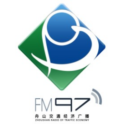 舟山交通经济广播