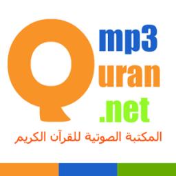 E'zat Abdulbasit Abdulsamad (Almusshaf Al Mojawwad)