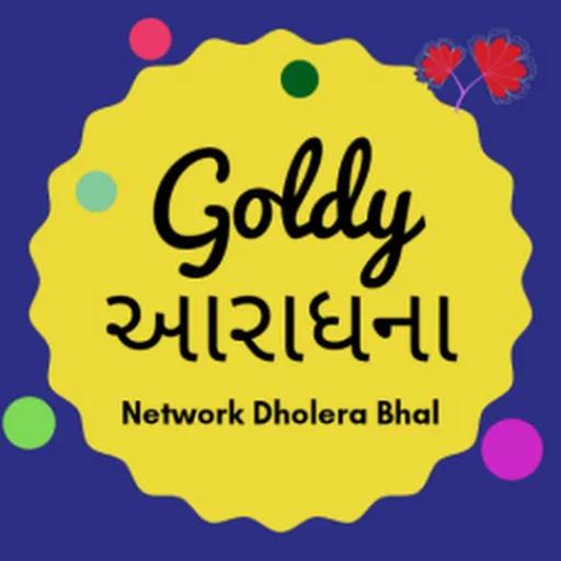 Goldy Aaradhna