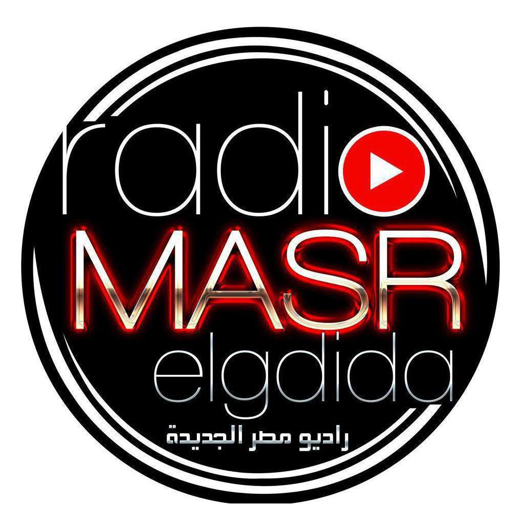 راديو مصر الجديدة