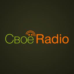 Своё Радио - Radio Cafe